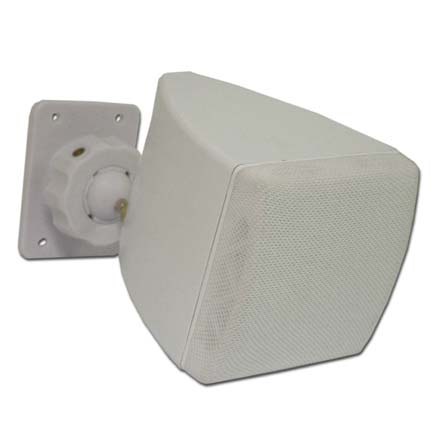 Choice Select 3in Surround Speakers with Mounting Bracket, White, Pair CHO9500W