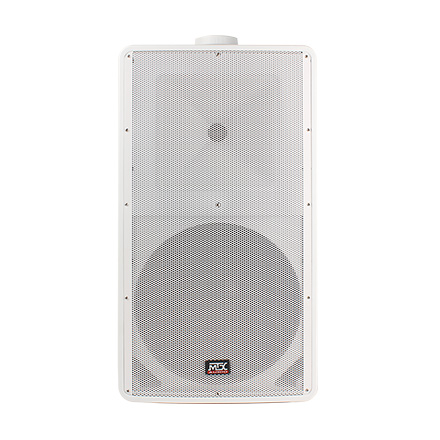 MTX Model AW82-W All weather, 2-way Speakers, w/8in woofer, white, each MTX2801
