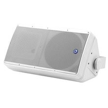 "Atlas SM82T-WH Strategy Series Surface Mount 8"" 2-Way Weather Resistant Loudspeaker (70.7V/100V-60W Transformer and 8Ω Bypass) (Each) ATL1083"
