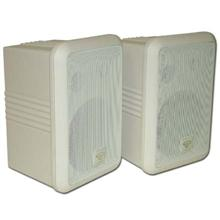 Cerwin Vega SDS-525 Pro Audio 5-1/2in Weather Resistant Speakers, pair, white CER1027