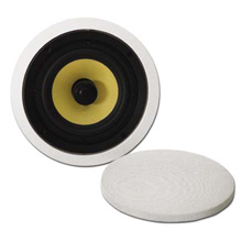 Choice Select Gold Series 8in In Ceiling Speakers, pair CHO5086