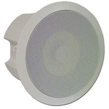 Choice Select 6.5in Ceiling Speaker w/back cover,  White, pair