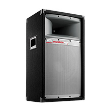 MTX Model TP1200 ThunderPro2 12in Two Way Professional Loudspeaker System, each MTX2600